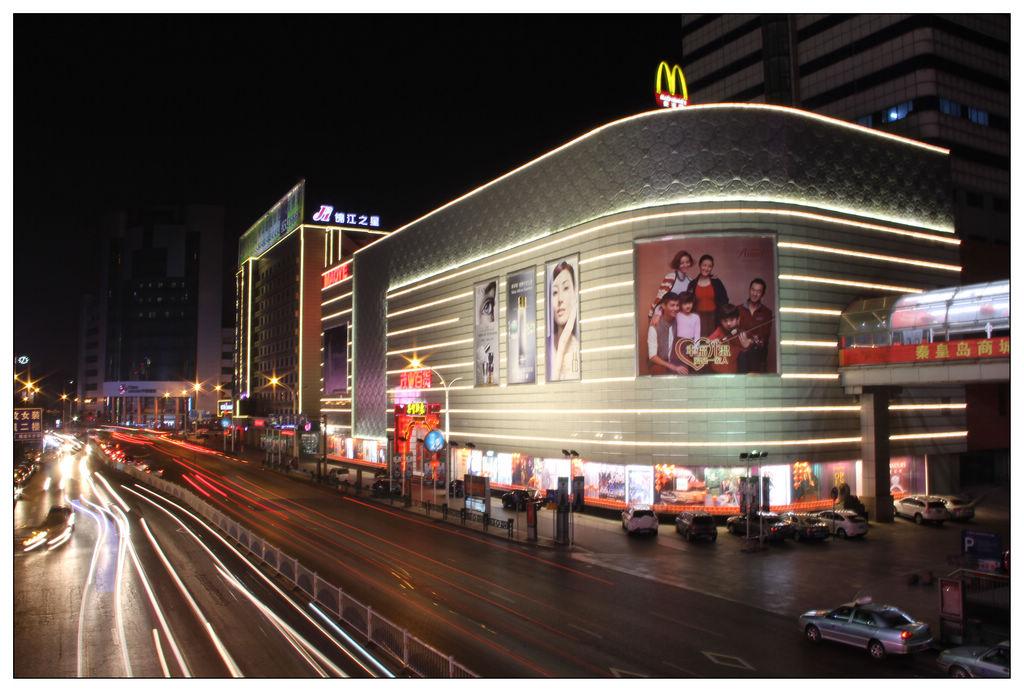建筑设计秦皇岛秦新大世界万商会商业地产网中国商业地产界
