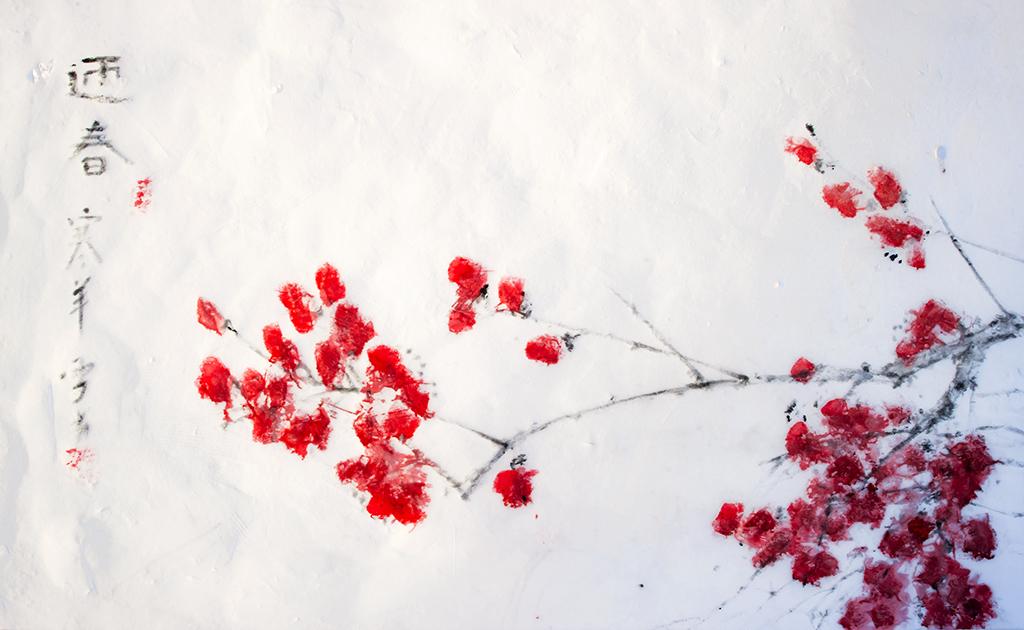 《雪上做画》