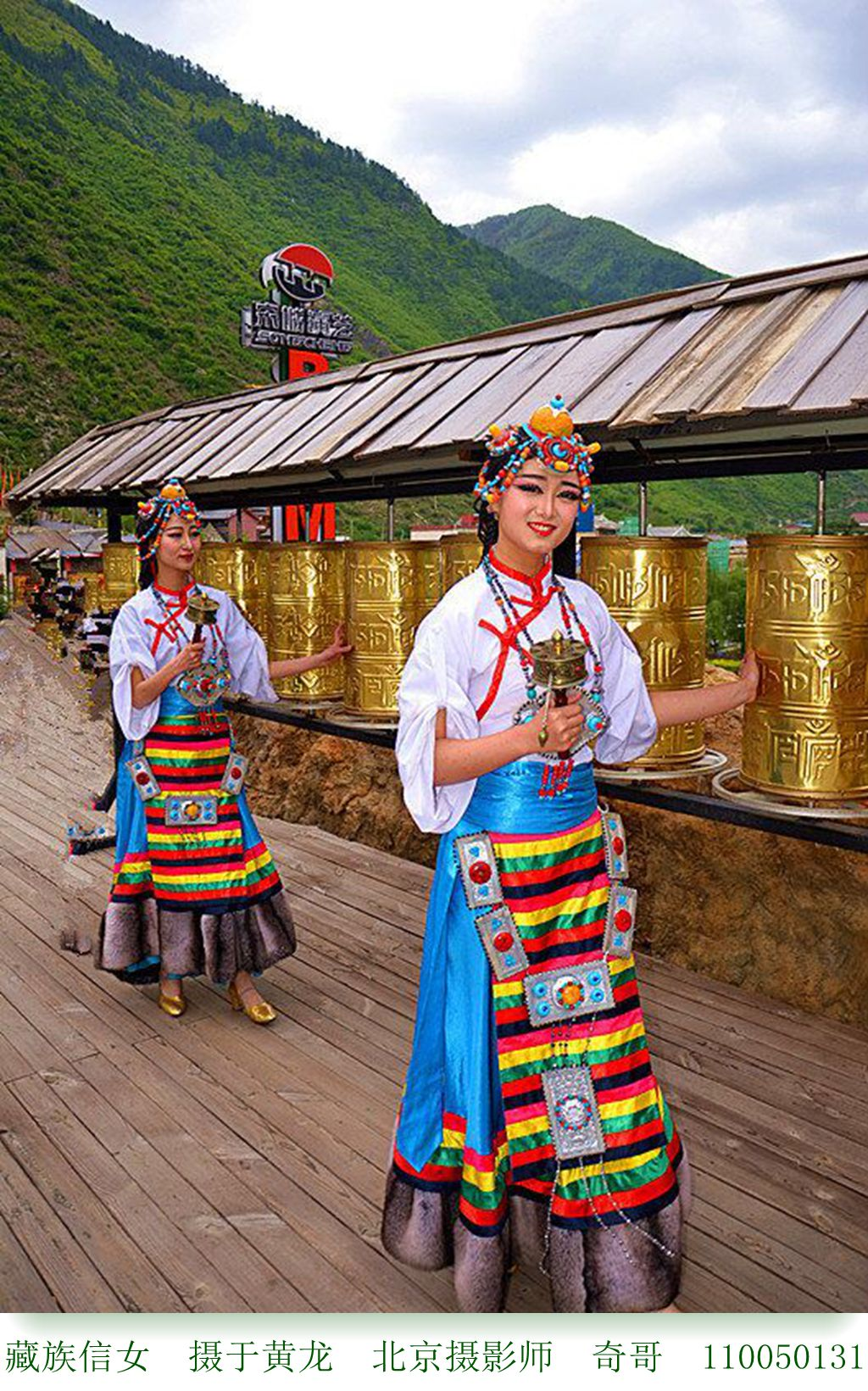 藏族家具手绘图