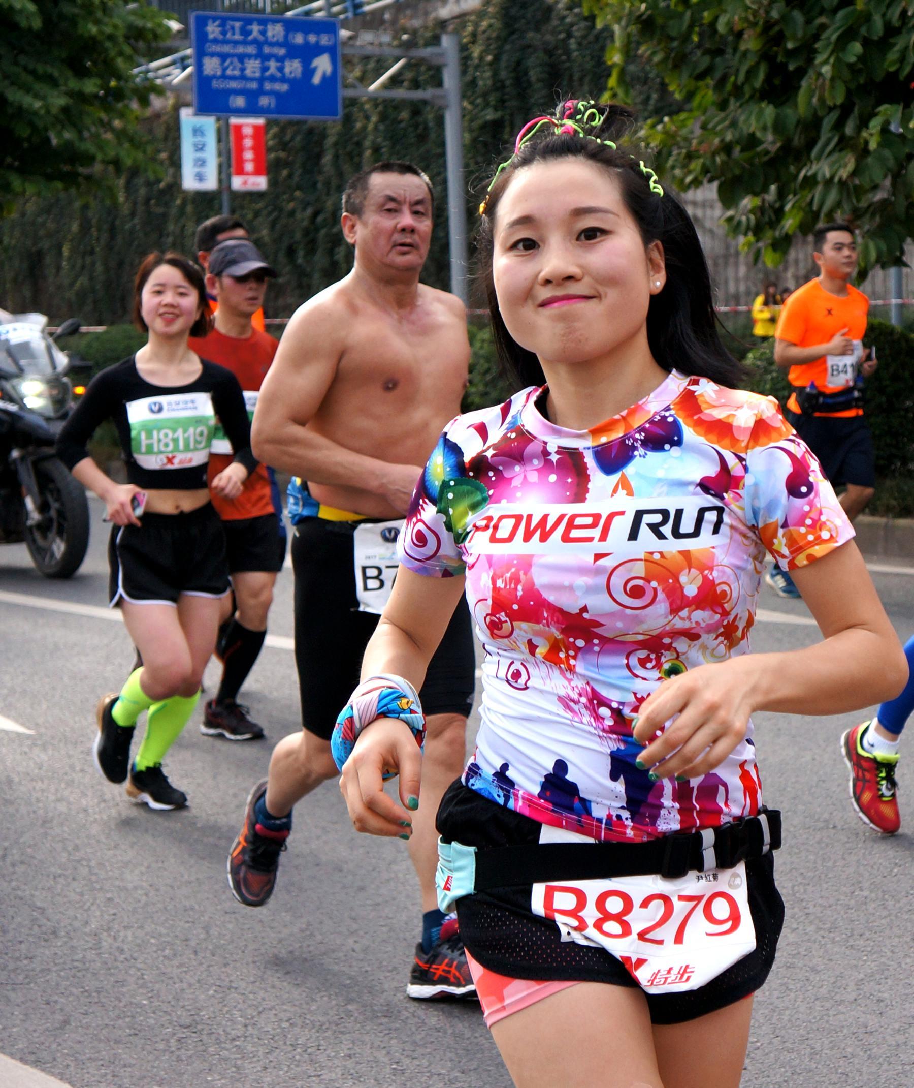 2017重庆国际马拉松赛