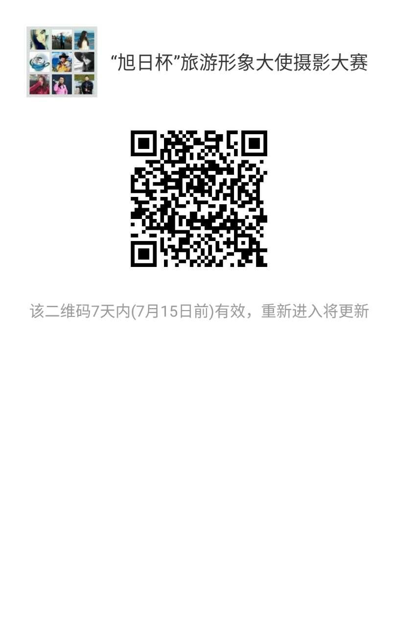 18406870727139673.jpg