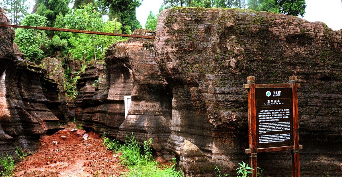红石自然山景