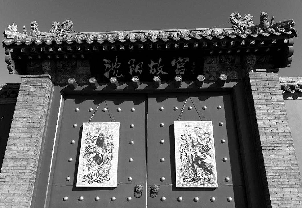 沈阳故宫(5)