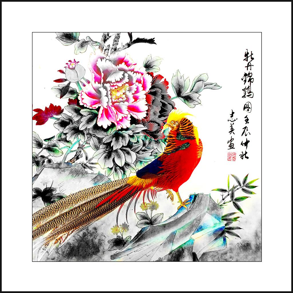 锦鸡牡丹图【摄影与国画】