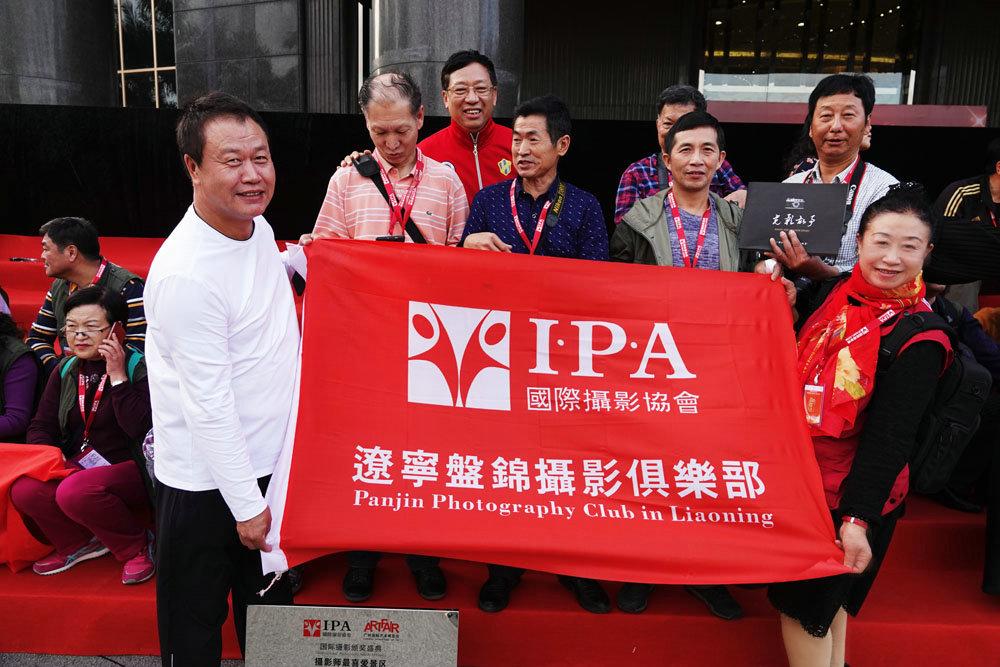 吴纯龙、佟亚军 夫妇2017年12月参加国际摄影协会颁奖盛典