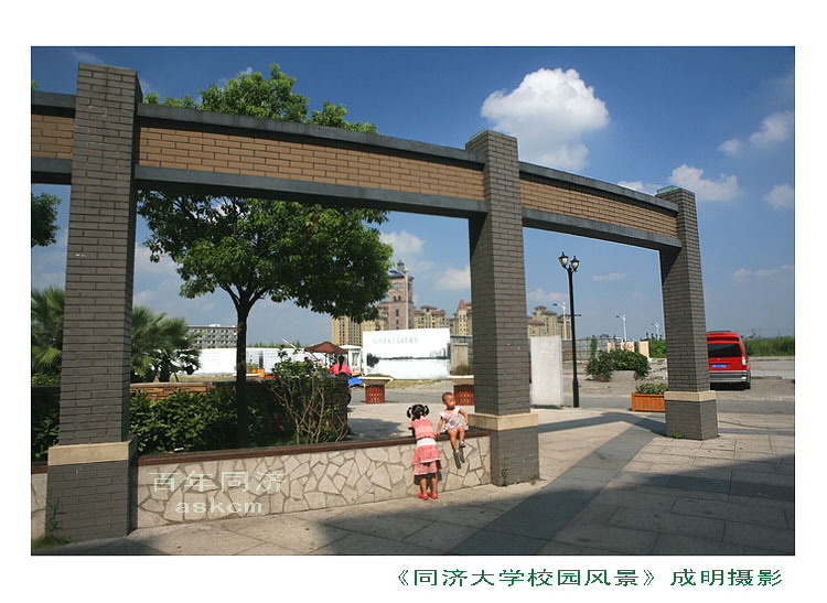 13.同济大学校园风景:成明摄影.jpg