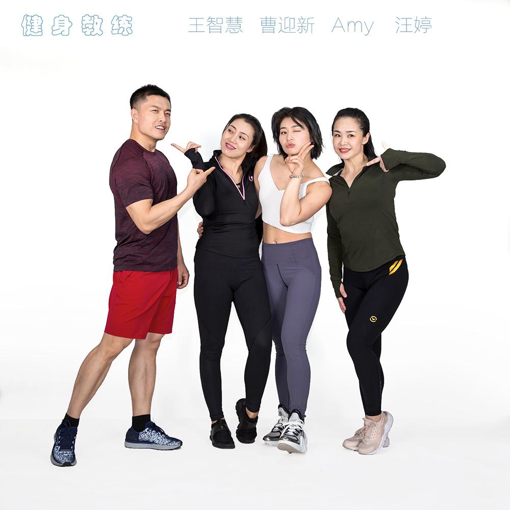 健身教练——Amy