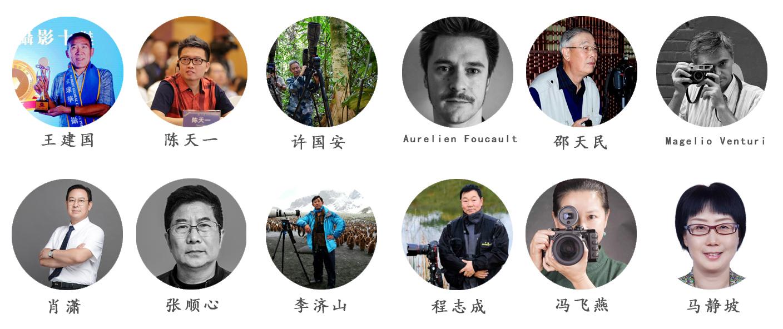 """2019第九届""""金鹤奖""""全国艺术摄影大赛获奖作品揭晓!"""