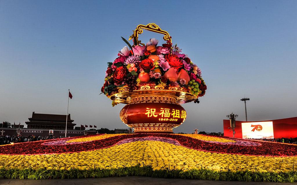 天安门 国庆节夜色
