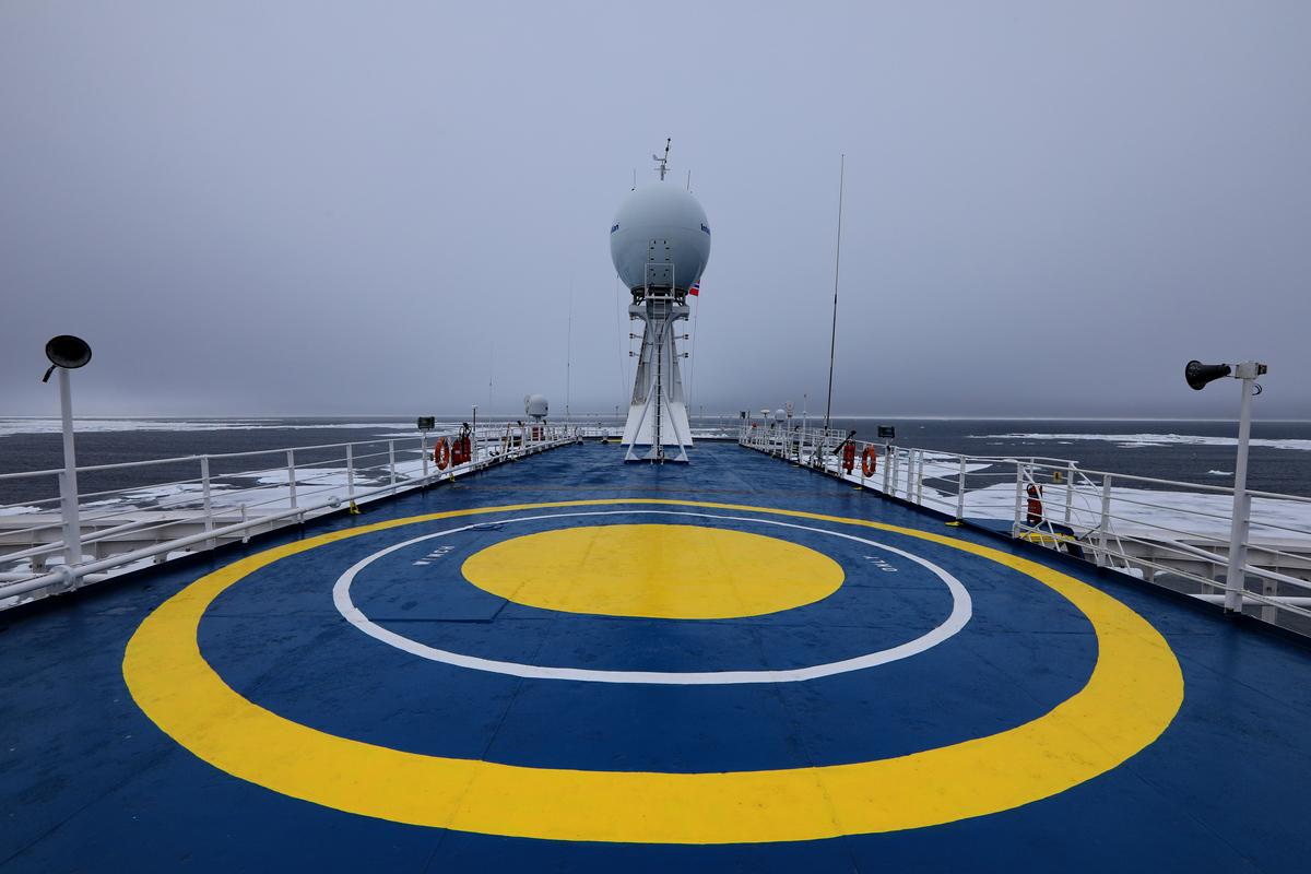 .探秘北极---在亚特兰蒂号船上