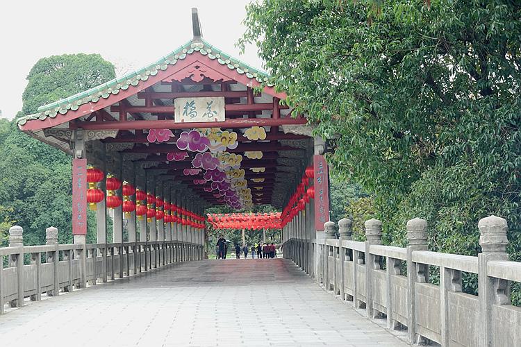 七星岩景区——花桥。。。