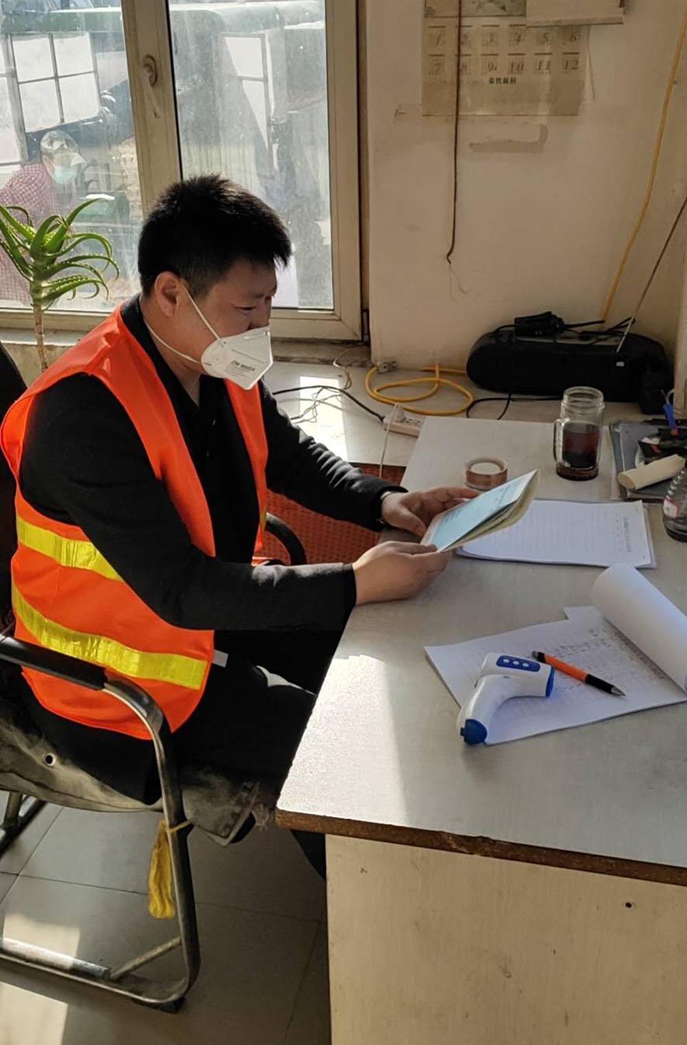 戰疫英雄——記盤錦北站社區主任盧勇和他的戰友們