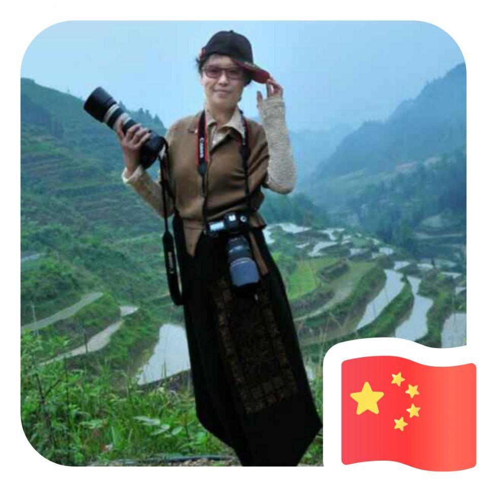 《美丽的眼睛》 中国女摄影家协会理事、武汉女摄影家协会主席  江远新 拍摄