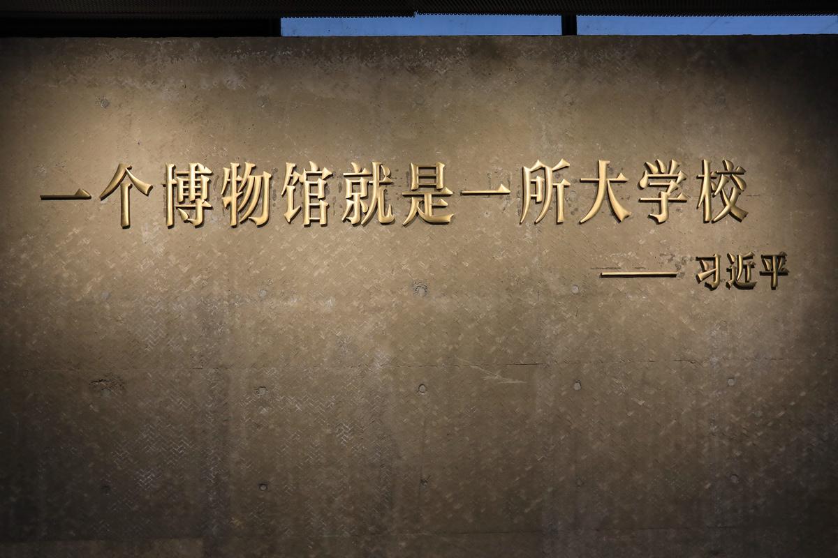冒雨参观临安博物馆.1
