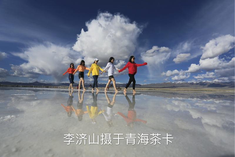 青海行程14天13晚 创作团